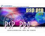 方正PSPpro2.3 发排输出软件 价格:3000