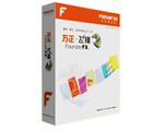 方正飞翔2011专业版  报纸杂志及公文二维码排版软件 价格:7980
